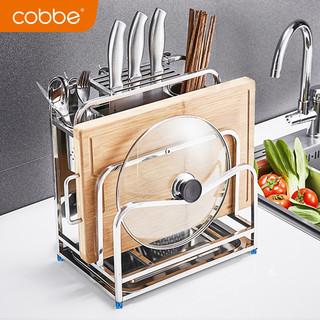 Cobbe 卡贝 304不锈钢刀架筷子厨房多功能刀座置物架菜刀砧板刀具一体收纳架