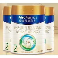 Friso 美素佳儿 婴儿奶粉 2段 800g*3罐 (荷兰原装进口)