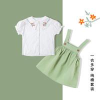 黑卡会员 : the little sugar milk baby 一米半糖 女童娃娃领衬衫 背带裙套装
