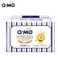 Q·MO 奇莫 皇家至柔系列 纸尿裤 XL80片