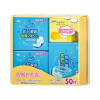 安尔乐 超薄卫生巾 日夜用组合+护垫50片