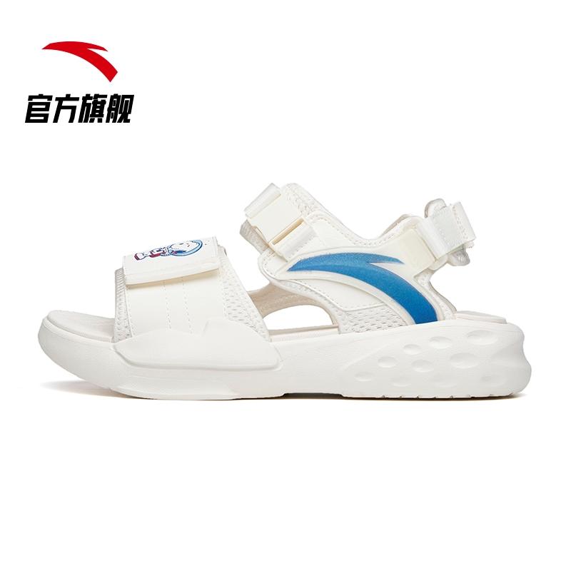 ANTA 安踏 史努比联名 922126963 女款休闲运动凉鞋