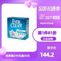 Ever Clean 铂钻 美国原装进口EverClean除臭铂钻猫砂蓝白紫标25磅无尘