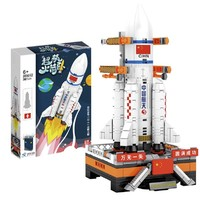 SEMBO BLOCK 森宝积木 203015 长征五号运载火箭