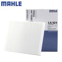 MAHLE 马勒 LA521 空调滤芯
