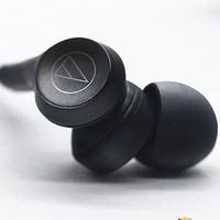 audio-technica 铁三角 CKS550X 入耳式耳机