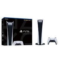 SONY 索尼 港版 数字版 PlayStation5 PS5 家庭游戏主机  825GB
