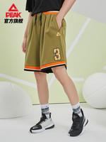 PEAK 匹克 DF712061 男款运动短裤