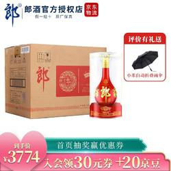 LANGJIU 郎酒 红花郎 陈酿 53度 高度白酒 酱香型 红花郎(15) 500ml 6瓶 整箱