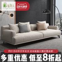 意式极简布艺沙发小户型北欧现代简约单人三人四人位客厅直排沙发 双扶手双人位 五星级海绵版