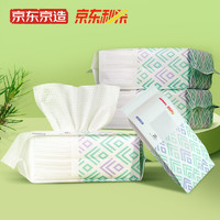 J.ZAO 京东京造 一次性洗脸巾 80包 3包装 16×20cm 加赠20片