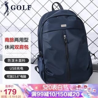 GOLF 高尔夫 背包男士防泼水锦纶休闲双肩包5I588391J蓝色
