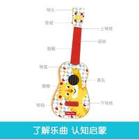 Fisher-Price 费雪 Fisher Price)新品尤克里里儿童乐器小吉他仿真迷你初学者入门 GMFP001A黄色