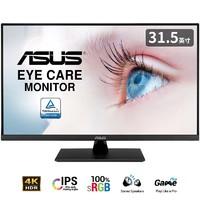 ASUS 华硕 VP32UQ 32英寸IPS显示器(3840×2160、10bit)