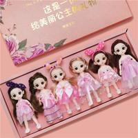 佳菲猫 套装大礼盒 6个娃娃 标准装