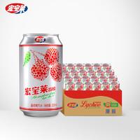 宏宝莱 荔枝汽水 330ml*12罐