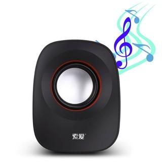 Soaiy 索爱 SA-L3 2.0声道 桌面 多媒体音箱 黑色