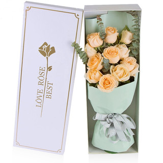 花诱 鲜花速递 若烟-11支香槟玫瑰礼盒