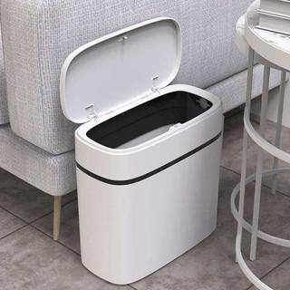 雅高 垃圾桶 家用按压分类垃圾桶厨房客厅卧室卫生间厕所带盖夹缝筒纸篓