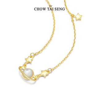 CHOW TAI SENG 周大生 S1PC0085 女士项链
