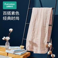 Purcotton 全棉时代 儿童成人4层纱布浴巾  湖绿90cm×160cm (拉伸尺寸)