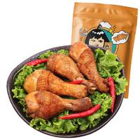 大鸡腿210g+ 西麦燕麦片560g+ 伊利斯谷麦片420g+ 福事多燕麦片400g+ 挂面1000g+水果干18g