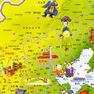 《中国地图世界地图墙贴》2幅套装109×78cm