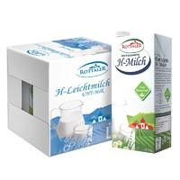 88VIP:ROTTALER 奥德乐 牛奶1L*6 盒