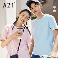 A21 夏季2021新款男装短袖T恤男潮牌纯色打底衫男上衣假两件情侣装