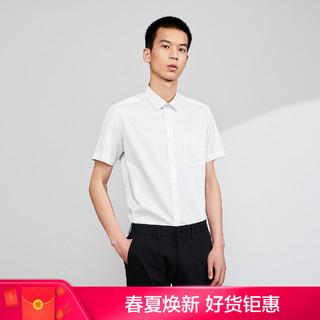 HLA 海澜之家 2021夏季男士商务经典正装舒适透气白衬衫短袖衬衫
