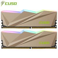CUSO 酷兽 RGB-剑齿虎系列 DDR4 3600MHz 台式机内存条 16GB(8GB*2)
