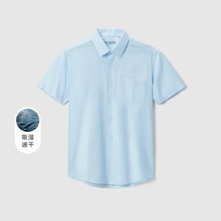HLA 海澜之家 2021夏季新款男士商务净色免烫短袖正装衬衫