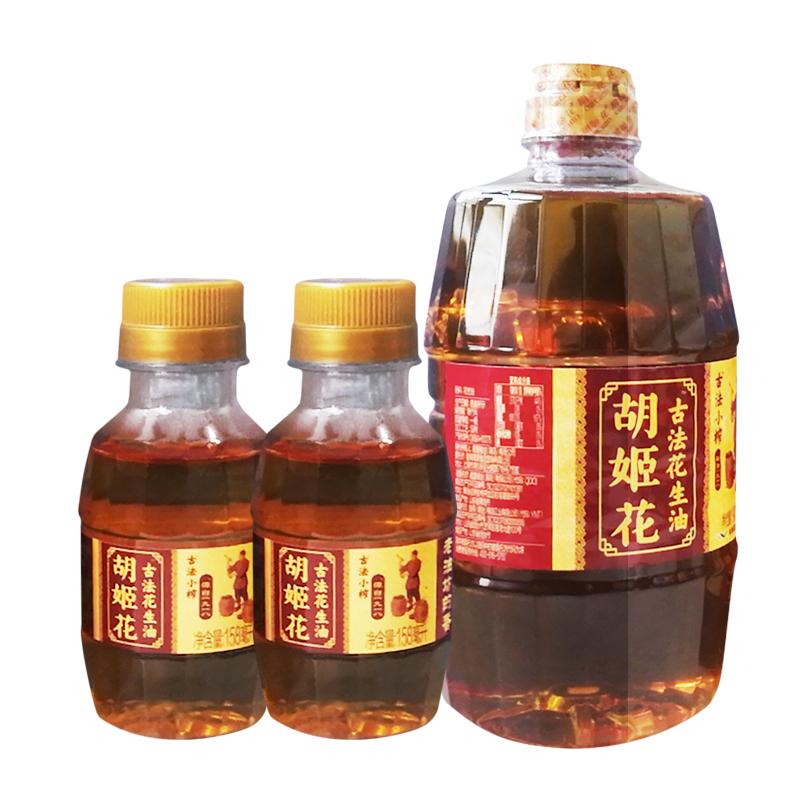 胡姬花 古法小榨 花生油 400ml+158ml*2瓶