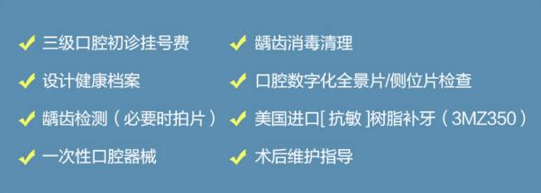 中诺口腔  美国进口补牙3m树脂 限北京