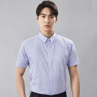 HLA 海澜之家 HNECJ2R057A57  男士时尚印花衬衫