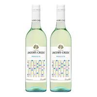 杰卡斯 波点系列 莫斯卡托 白葡萄酒 750ml 2支装