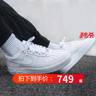 NIKE 耐克 Nike耐克21夏季男AIR FORCE 1 '07 PRM空军一号休闲鞋板鞋子DM0970-111 CW2288-111 41