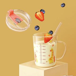 Fuguang 富光 FGB200300450 单手柄玻璃杯 450ml