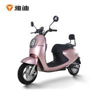 Yadea 雅迪 1000017 成人电动车