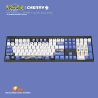 CHERRY 樱桃 2.0S宝可梦皮卡丘节庆主题定制 机械键盘 红轴 108键