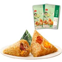 广州酒家 风味肉粽 100g*4只