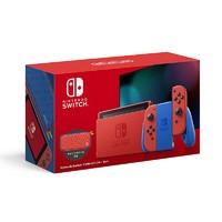 Nintendo 任天堂 日版 Switch游戏主机 续航增强版 马力欧限定