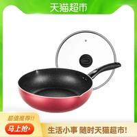 Midea 美的 麦饭石不粘锅炒菜锅炒锅