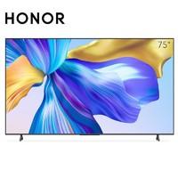 HONOR 荣耀 智慧屏X1 75英寸2+16G大屏4K人工智能液晶电视巨幕多屏幕协同