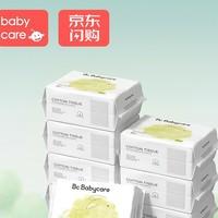 babycare 婴儿纯棉柔巾 80抽*8包