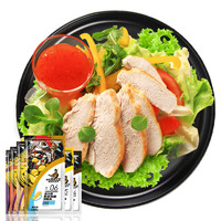 MUSCLE PRINCE 肌肉小王子 速食鸡胸肉 700g