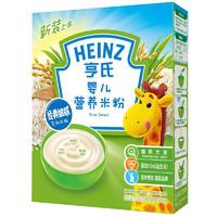 Heinz 亨氏 宝宝米粉 400g