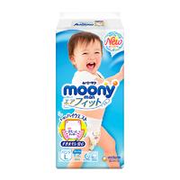 moony 尤妮佳 男宝拉拉裤 L44片