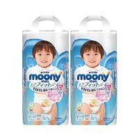 moony 尤妮佳 男婴 拉拉裤 XL38