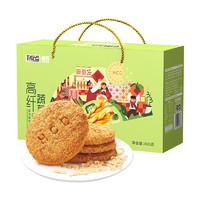 88VIP:好吃点 饼干高纤维蔬菜饼 800g*2件 + 好吃点 饼干 高纤消化饼 800g*2件